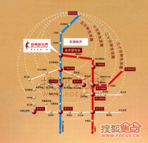地铁三号线北延段楼盘-三号线北延段开通在即 沿线楼盘9字头推售图片