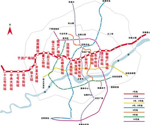 沈阳市轨道发展规划由
