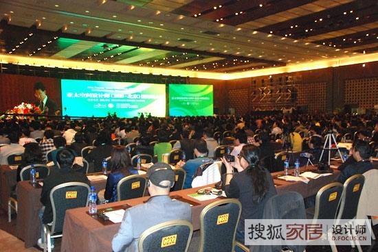 现场直播:亚太空间设计师(2010北京)国际论坛