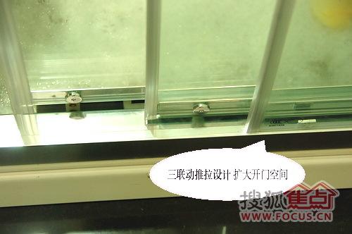 三联动门_搜店017期:小空间大学问 不得不说的淋浴房设计