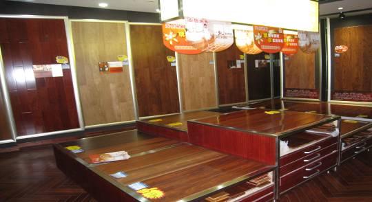 安信地板北京居然之家四环店--乐享生活本真