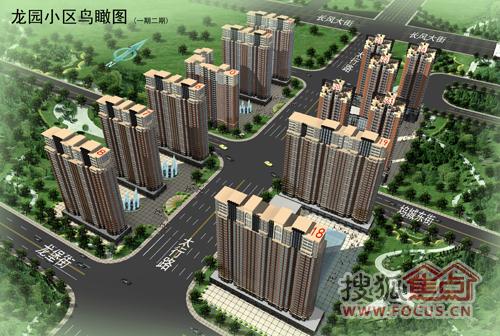 东山片区成为太原新房聚集地