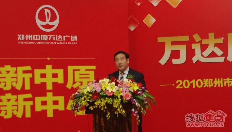 郑州市商务局副局长 张福清致辞