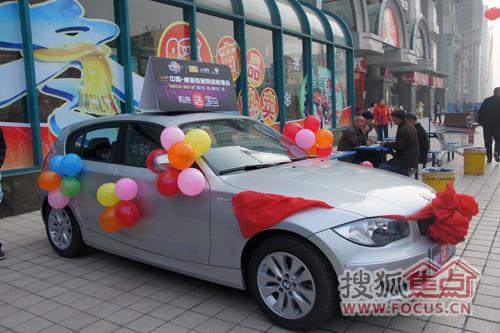 """""""联通3g""""2010中国·威海首届网络房博会精品楼盘推广日,于11月"""