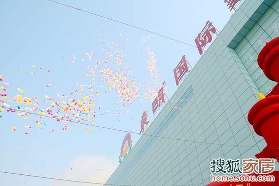 放飞五彩气球