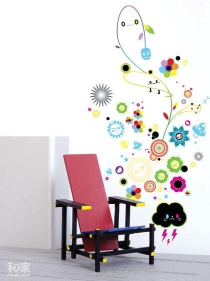 创意墙绘 给你好看