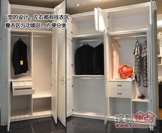 衣柜秀场:简欧白雪公主 点缀衣帽艺术空间图片