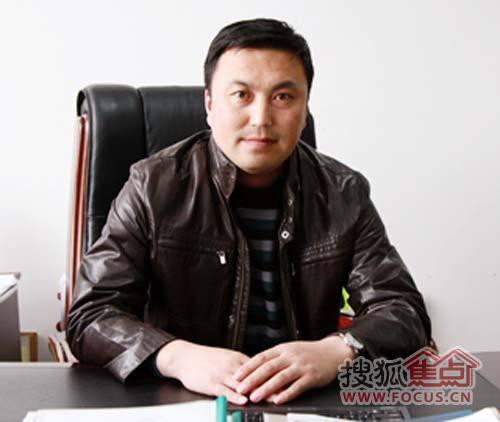 焦点专访万晟房地产开发有限公司副总郝成祥