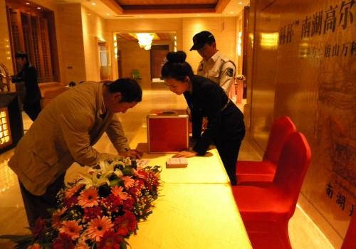 """""""万科杯""""南湖高尔夫精英开场赛颁奖晚宴签到处图片"""