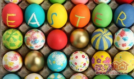 在可爱的复活节兔子