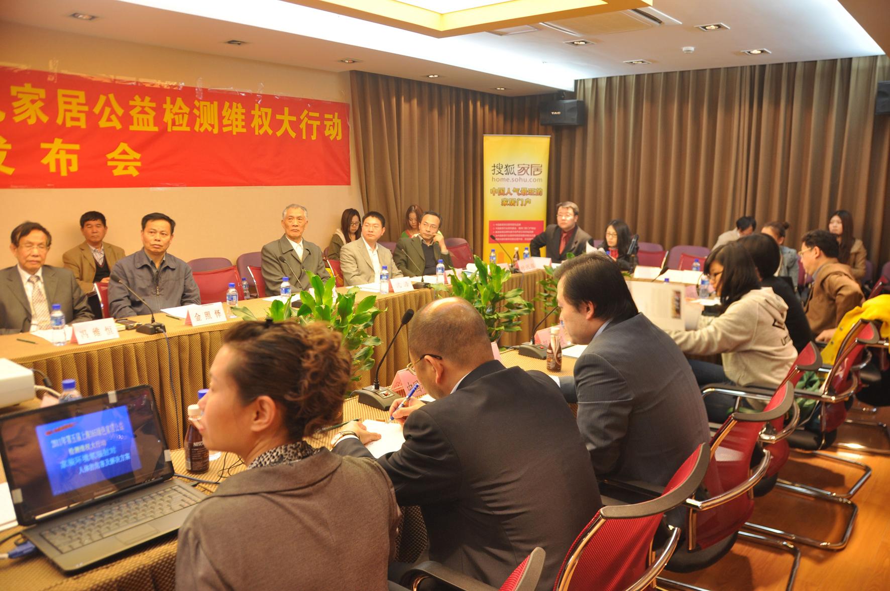直播:第五届上海365绿色家居公益检测维权大行动