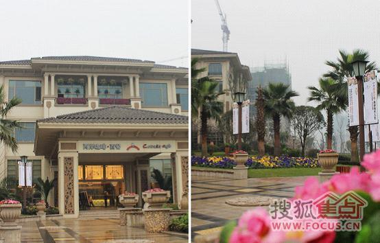 金科阳光小镇 重庆最后的托斯卡纳