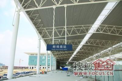 蚌埠南站、花鼓灯嘉年华主题乐园等处,实地察看了项目建设、高清图片