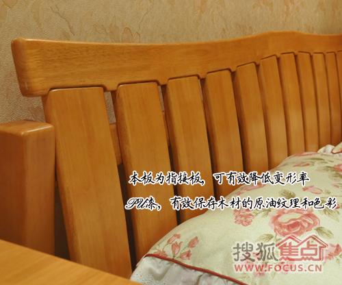 家具榜样:阳光淳朴 联邦依洛歌木栅栏原木床