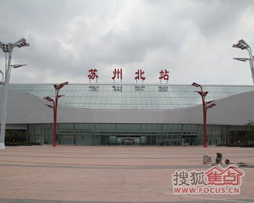 京沪高铁苏州北站图片