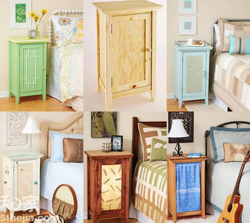 DIY旧物改造 老式床头柜五种风格时尚大变身