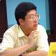 北京师范大学管理学院教授 房地产研究中心主任