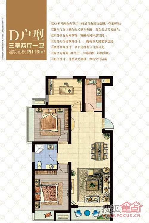 第三代商业地产—李沧万达广场户型图新鲜出炉