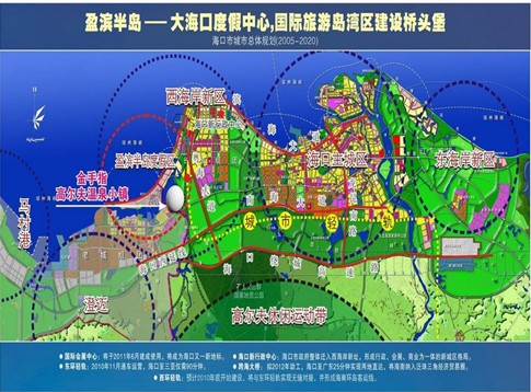 海口未来规划图