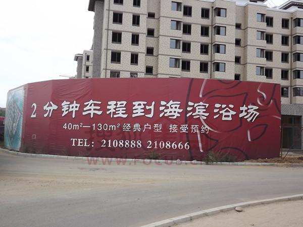 山海龙城点评-搜狐焦点网葫芦岛站