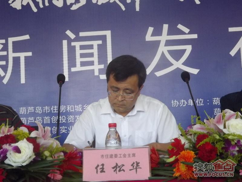 葫芦岛市摄影家协会副秘书长韩啸先生就活动内容发言