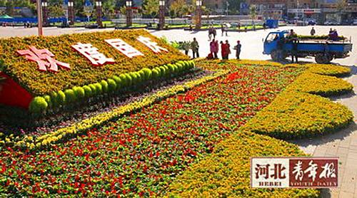 为迎接国庆节,省会主要街道,公园广场将大规模摆花.