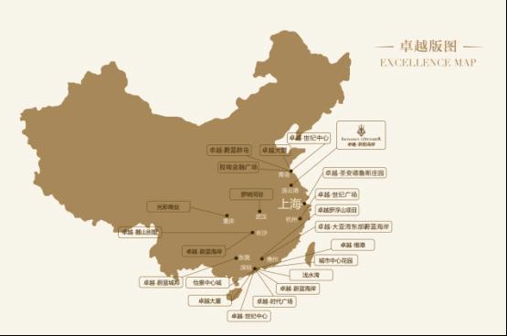 地产项目遍及深圳,北京,上海,广州,杭州,武汉,长沙,重庆,青岛,东莞