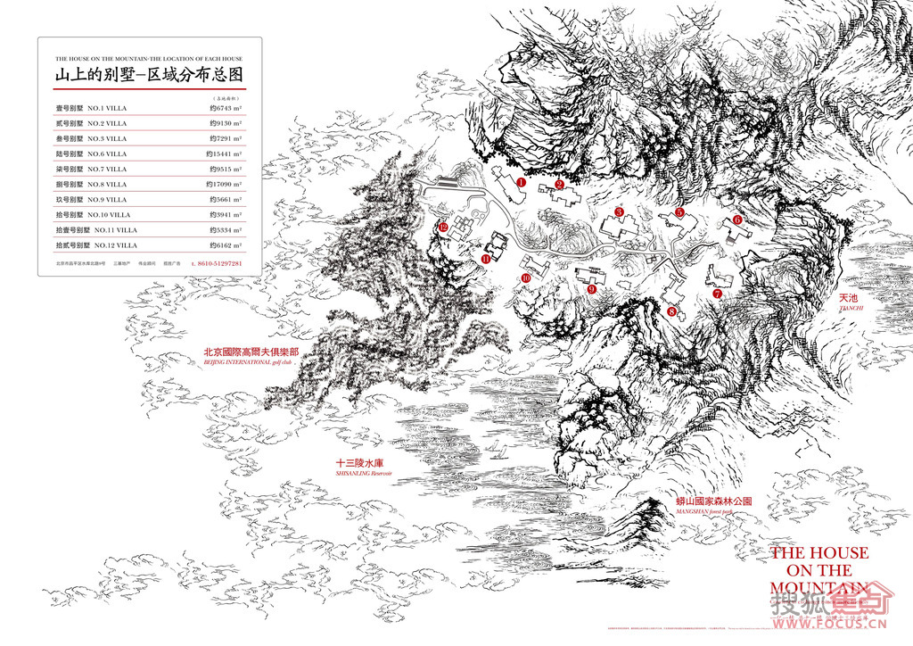 (论坛)位于风景宜人的十三陵旅游风景区,背倚蟒山,面向十三陵水库,被