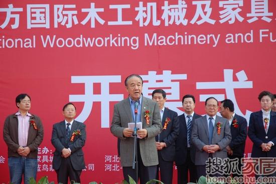 原河北省副省长、省工经联(省经团联)主席团常设主席、会长 郭世昌