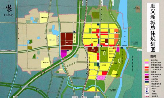 顺义新城规划图