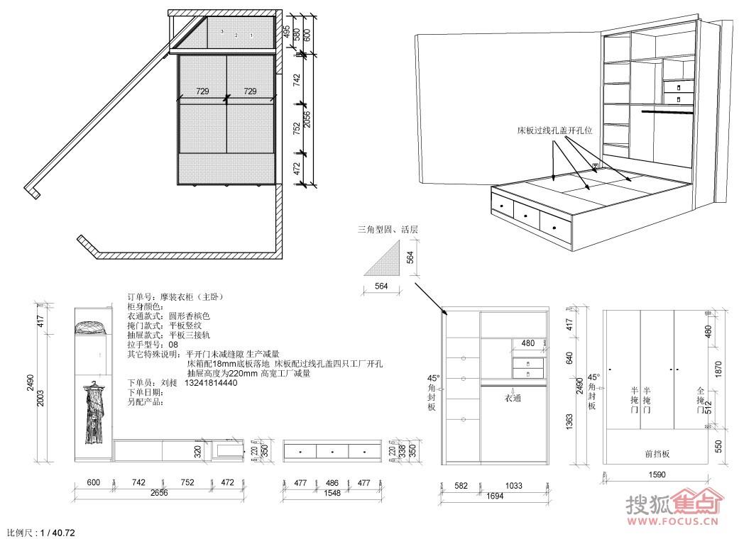 画床的步骤图片(简单)