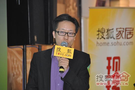 """""""搜狐·德意杯""""室内设计明星大赛华东决赛落幕"""