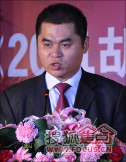 实录 胡润现场揭秘山东亿万富豪排行榜