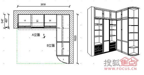工程图 户型 户型图 平面图 570_298图片