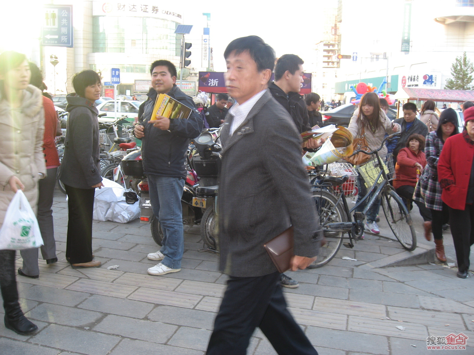 搜狐焦点在衡水市百货大楼图片