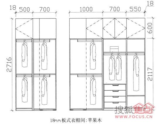 衣柜内部布局图