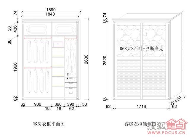 45根布衣柜安装步骤图