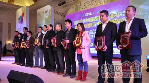 衣柜专委会新增15家会员授牌