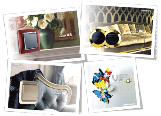 西蒙电气 演绎百年传奇——抒写墙上科技与时尚-家居图片