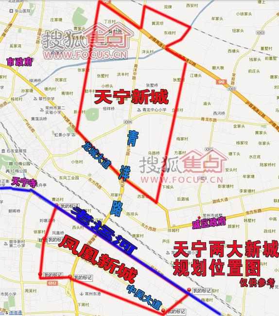 天宁两大新城规划叩开东大门图片
