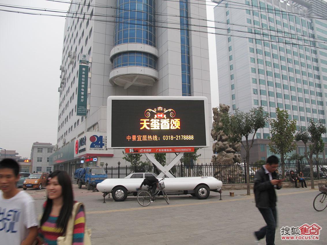 e车传媒在百货大楼图片