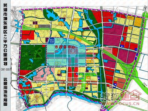 城东新区规划图