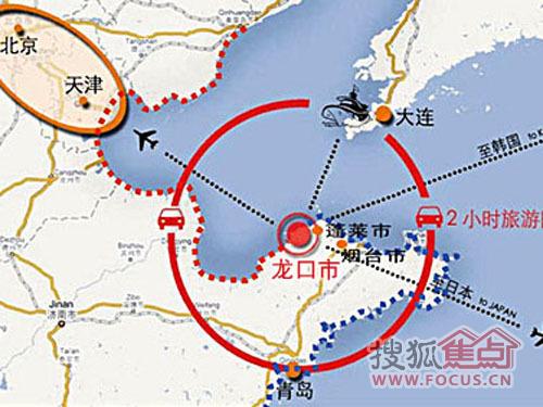 龙口地处胶东半岛西北部,渤海湾南岸,毗邻烟台,青岛,等名城.