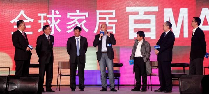 (四大商学院教授与袁岳、吴晓波及红星美凯龙总裁袁伯银共话百Mall