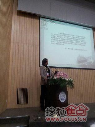 直播 心灵与传统的对话 2012上海建筑装饰设计高峰论坛高清图片