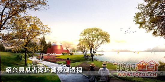 瓜渚湖环湖景观带透视