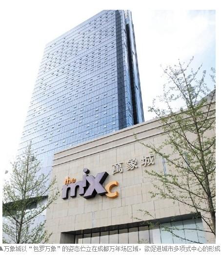 """""""现在新加坡,日本等国的一些购物中心,都设置了独立的博览馆,希望图片"""