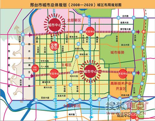 邢台市2020年规划图