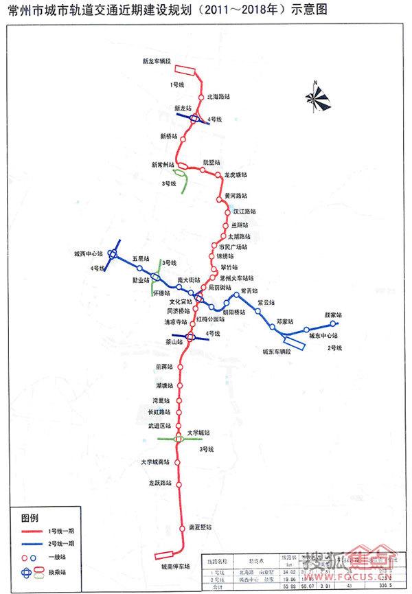 常州市城市轨道交通近期建设规划(2011-2018年)获得国家批准