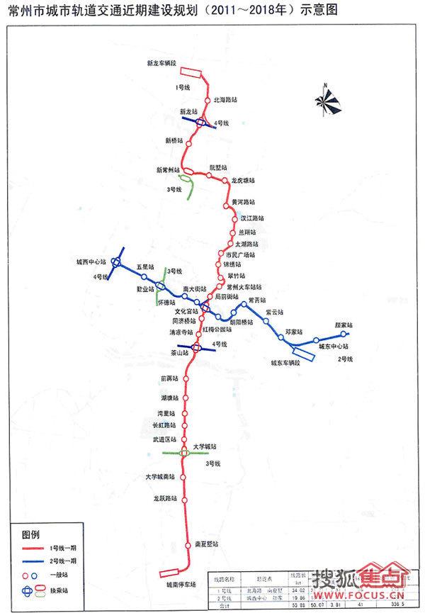 杭州地鐵1號線首末車時間2015 圖片合集圖片